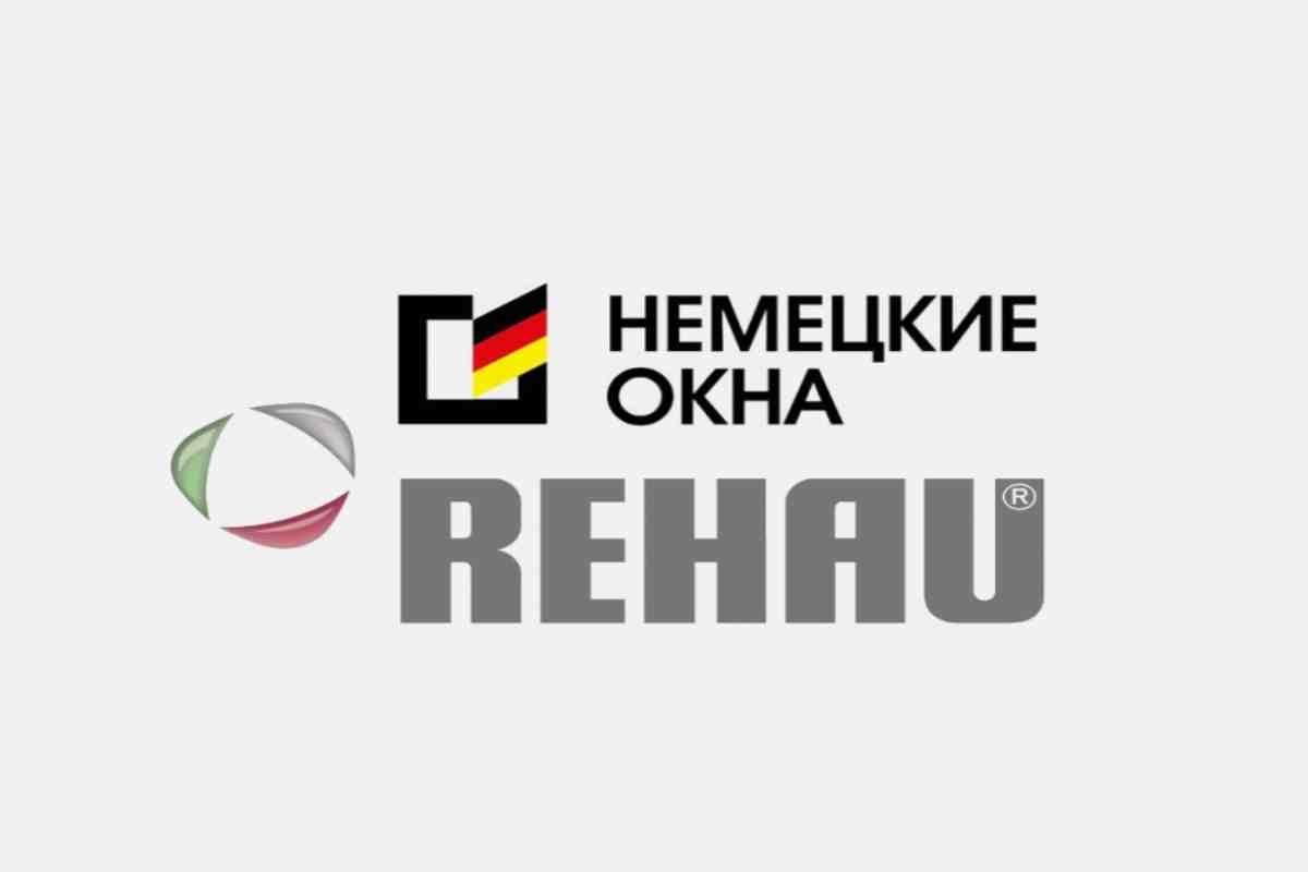 Окна рехау (REHAU) Киев